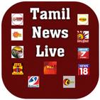 Tamil News Live TV