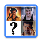 Tamil Punch Dialogue Quiz