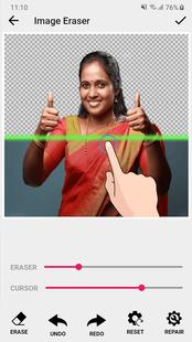 Screenshots - Tamil Sticker Maker