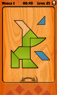Screenshots - Tangram