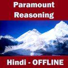 तर्कशक्ति- Reasoning in Hindi Offline