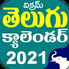 Telugu Panchangam Calendar 2021