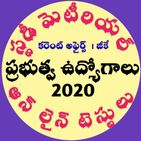 Telugu Study Point - Daily Jobs, Current Affairs