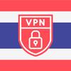 Thailand Vpn Pro Proxy-get IP Unlimited 🇹🇭