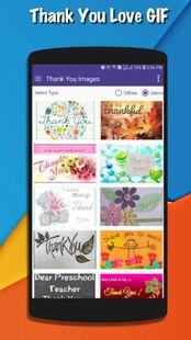 Screenshots - Thank You Love GIF 2020