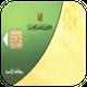 تحديث بيانات بطاقات التموين في مصر