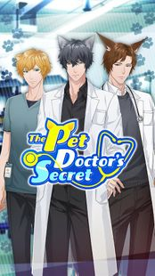 Screenshots - The Pet Doctor's Secret : Romance Otome Game