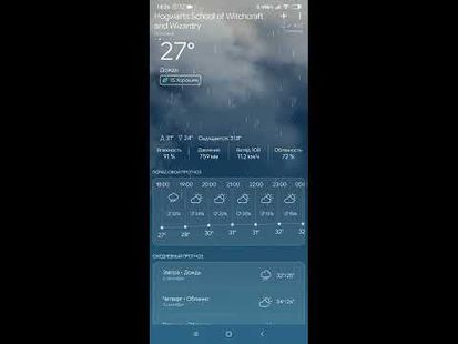 Video Image - The Weather App