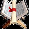 تحفيظ القرآن الكريم - Tahfiz