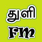 Thuli FM