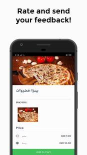 Screenshots - طلبات الطعام اونلاين العراق - كاتش فود