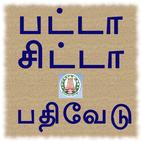 TN Patta Chitta, TSLR Extract, A-Register Extract