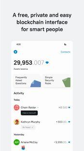 Screenshots - TON Surf: Blockchain Communicator