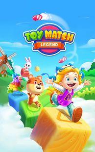 Screenshots - Toy Match Legend