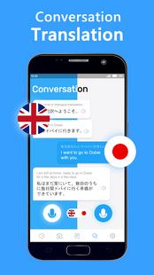 Screenshots - Translate Voice - Free Speech & Camera Translator