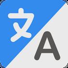 TranslateAll - Free Voice & Text Translator