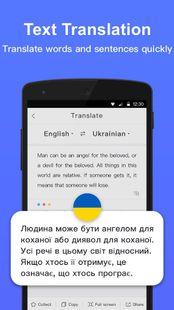 Screenshots - Translator Foto Pro: Free Camera & Voice Translate