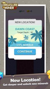 Screenshots - Treasure Miner
