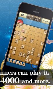 Screenshots - TsumeShogi japanese chess problem