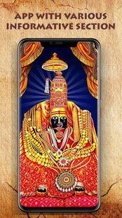 Screenshots - TuljaBhavani Tuljapur Darshan तुळजापूर
