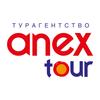 Турагентство Anex Tour
