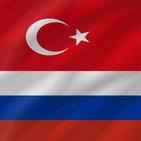 Turkish - Russian : Dictionary & Education