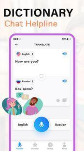 Screenshots - U-Dictionary Offline - English Hindi Dictionary