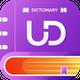 U-Dictionary Offline - English Hindi Dictionary