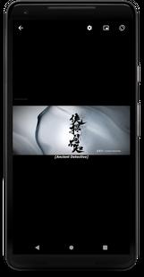 Screenshots - Ugwatch - Translated Movies & Series