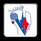Ujyaalo