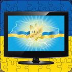 Українське ТВ