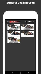 Screenshots - UrduFlix: Kurulus Osman in Urdu
