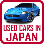 Used Cars in Japan