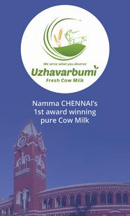 Screenshots - UzhavarBumi - Chennai's Award Winning Milk Service