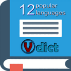 Vdict Dictionary