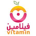 فيتامين - توصيل فواكه وخضروات