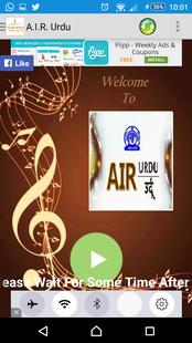 Screenshots - Vividh Bharti Old App