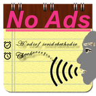 Voice Notes (No Ads)