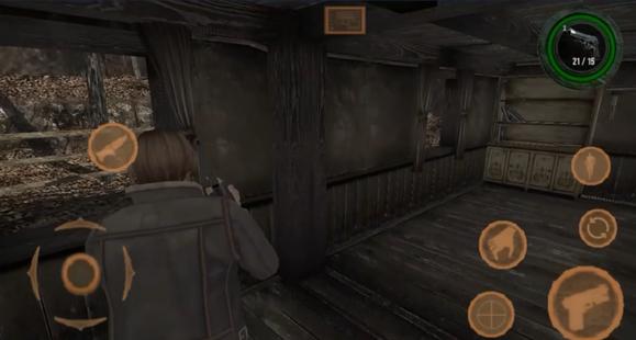 Screenshots - Walkthrough For Resident Evil 4 Game
