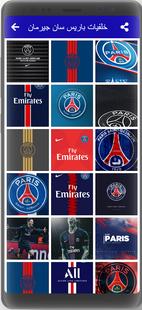Screenshots - Wallpapers for Paris Saint-Germain -2020