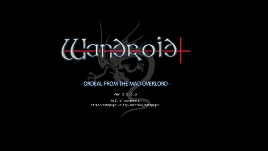 Screenshots - Wandroid #1 - ORDEAL FROM THE MAD OVERLORD - FREE