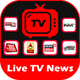 Watch All Live TV News Channels In All in One App