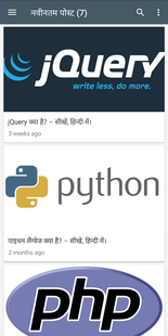 Screenshots - WikiHelp! - Free Learning App