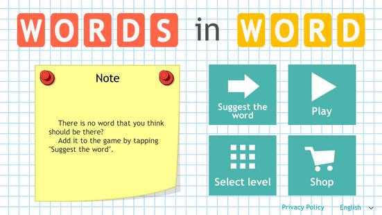 Screenshots - Words in Word