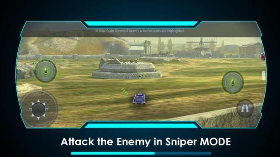 Screenshots - World of Tanks Guide