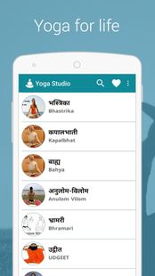 Screenshots - Yoga Studio (aasana-pranayam)