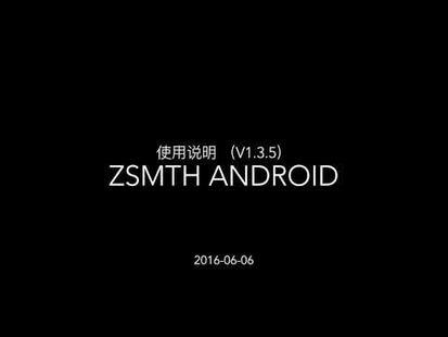 Video Image - zSMTH水木社区(水木清华BBS)客户端